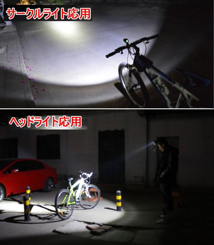 サークルライト ヘッドライト 夜間 高輝度 事例