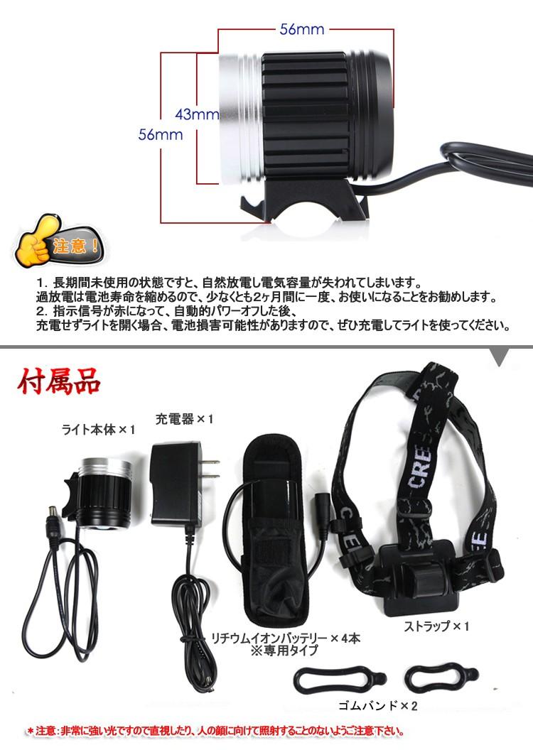 商品サイズ 充電器