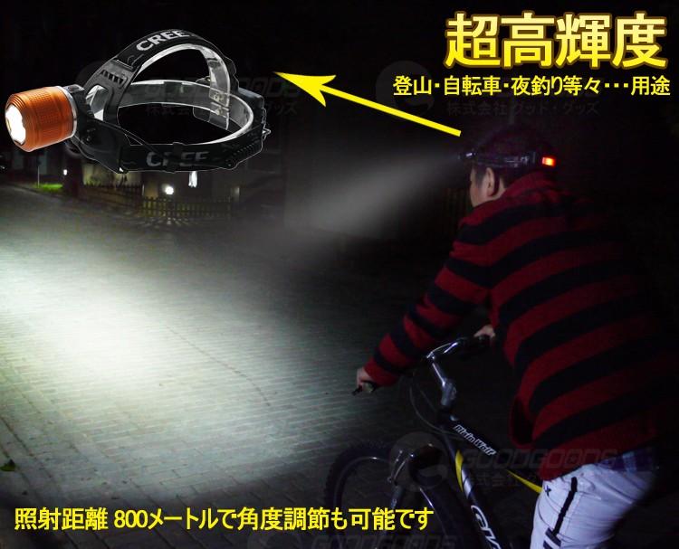 LEDヘッドライト ヘッドランプ 高輝度 登山 夜釣り 防水