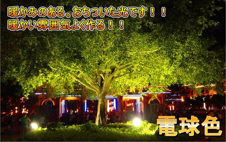 LED投光器 サーチライト 50W 昼光色 広角ライト 5Mコード 屋外防水