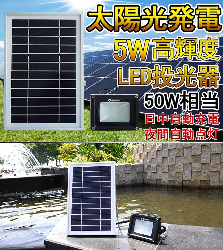 ソーラーライト 太陽光発電 屋外 ガーデン 庭園灯 防犯灯 LEDライト 送料無料