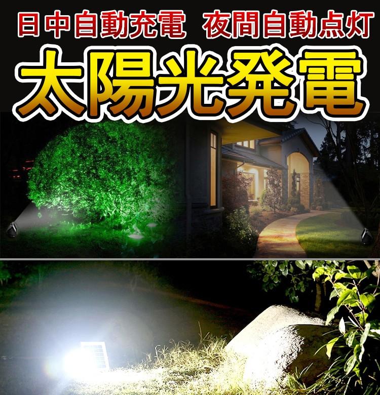 ペンダントライト ソーラー充電 屋外 ガーデン 太陽光発電 庭園灯 防犯灯 LEDライト LED投光器