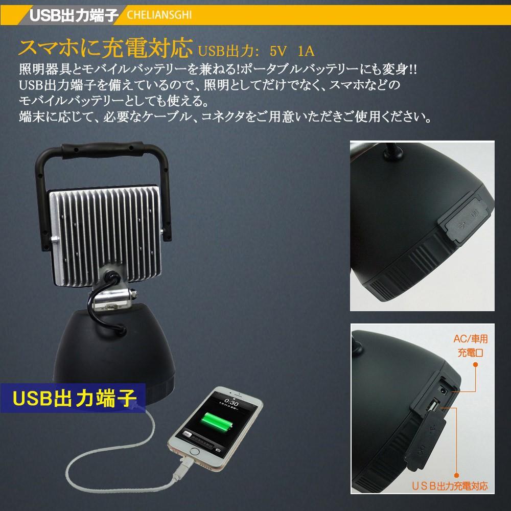 GOOD GOODS LED投光器 充電式 作業灯 48w ワークライト 明るい 人気