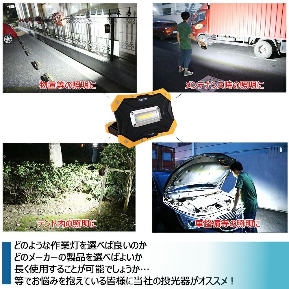 ledライト 物置照明 メンテナンス 車整備 屋外照明