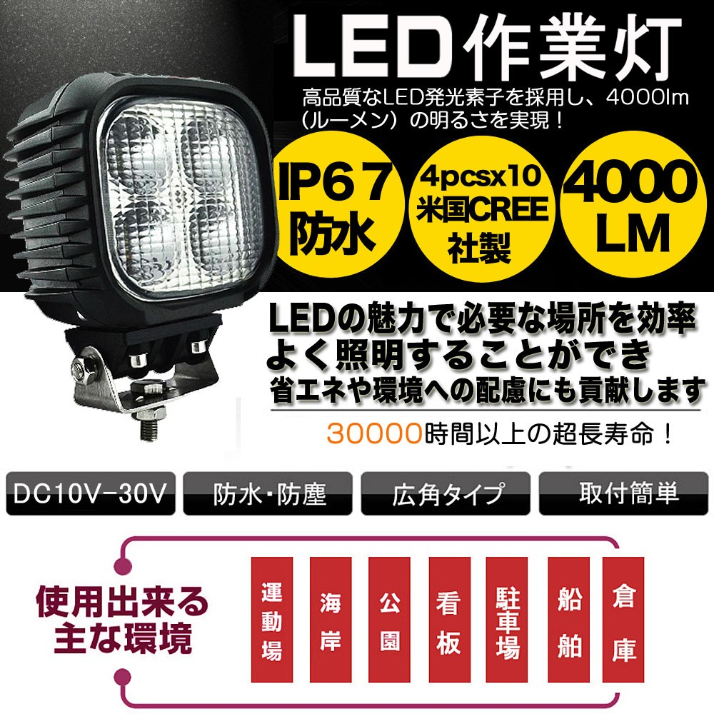 LED搭載 LEDライト LED照明 空港 船舶
