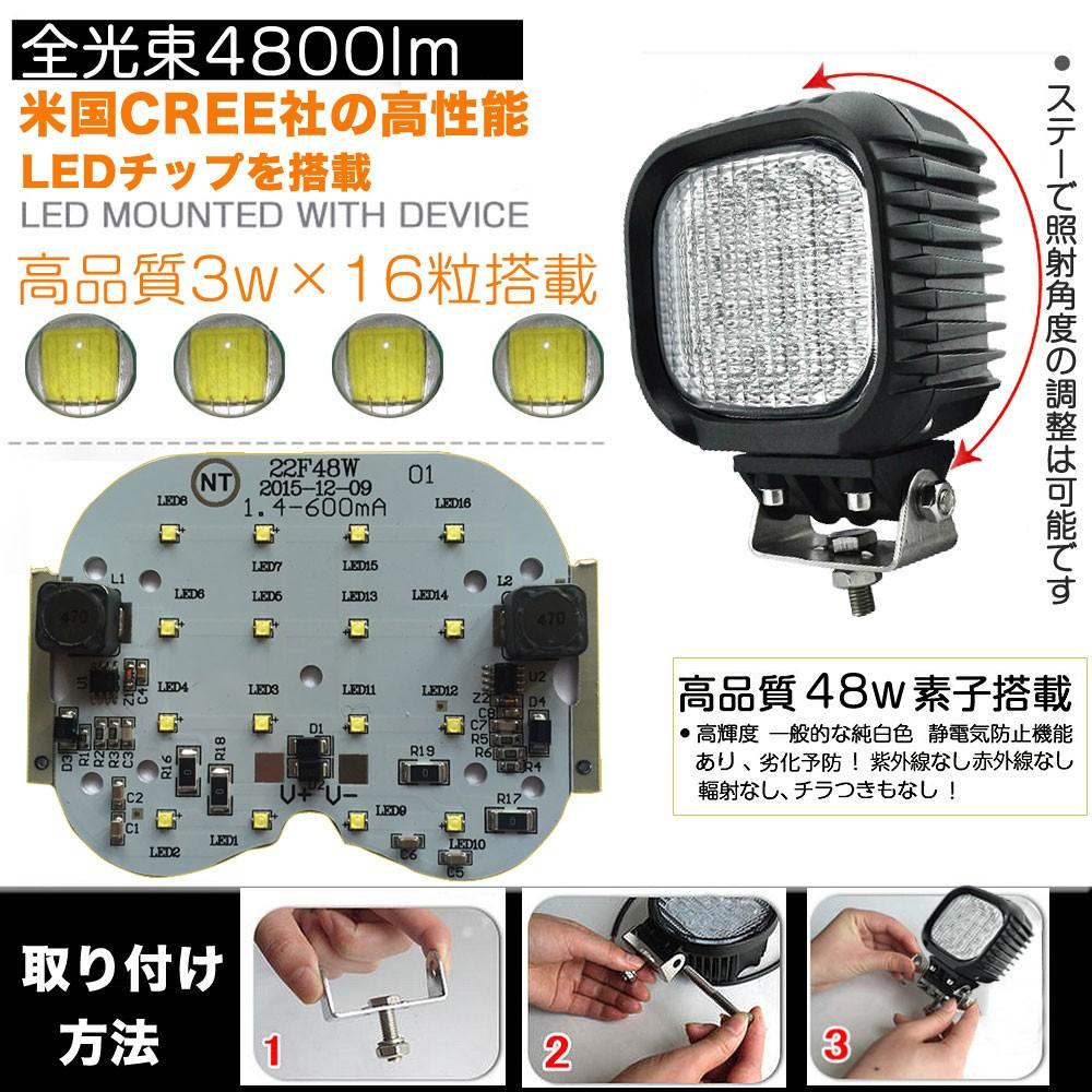 LEDワークライト LEDライト LED照明 空港 船舶