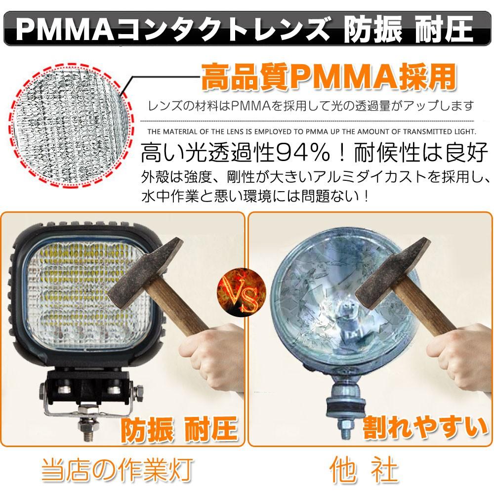 バッテリーライト LEDライト LED照明 空港 船舶