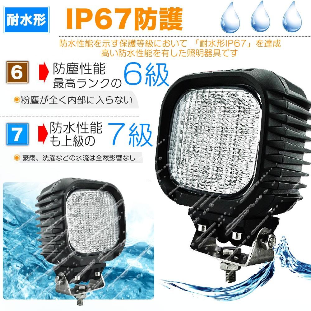 トラック用品 LEDライト LED照明 空港 船舶
