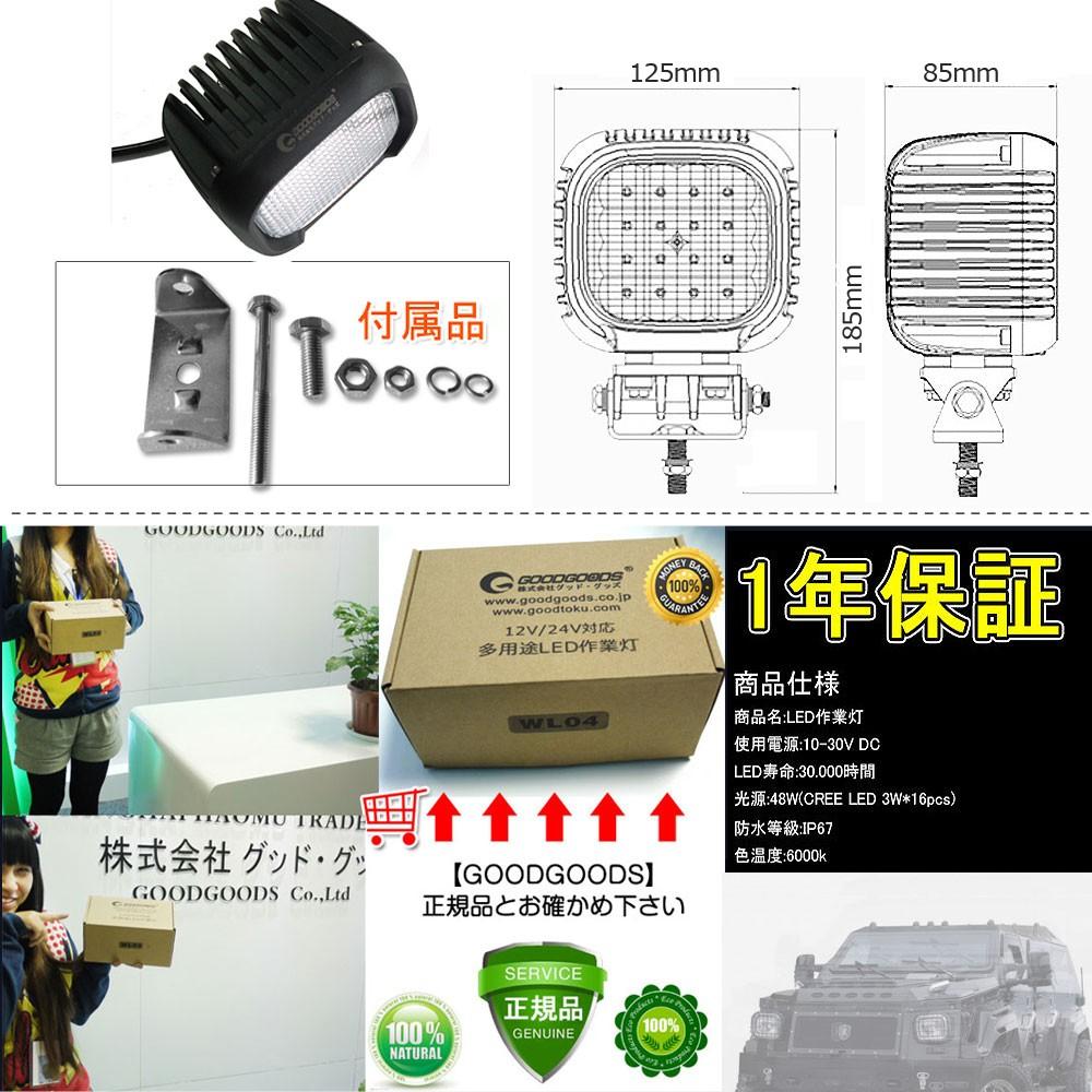 広角 LEDライト LED照明 空港 船舶