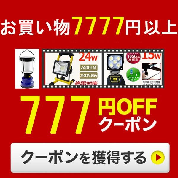 クリスマス前編  777円OFFクーポン