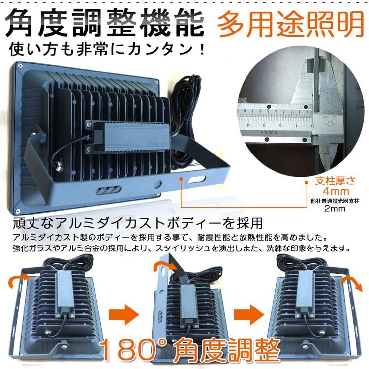 LED投光器50W 超爆光 500W相当 5000LM 投光機 センサーライト