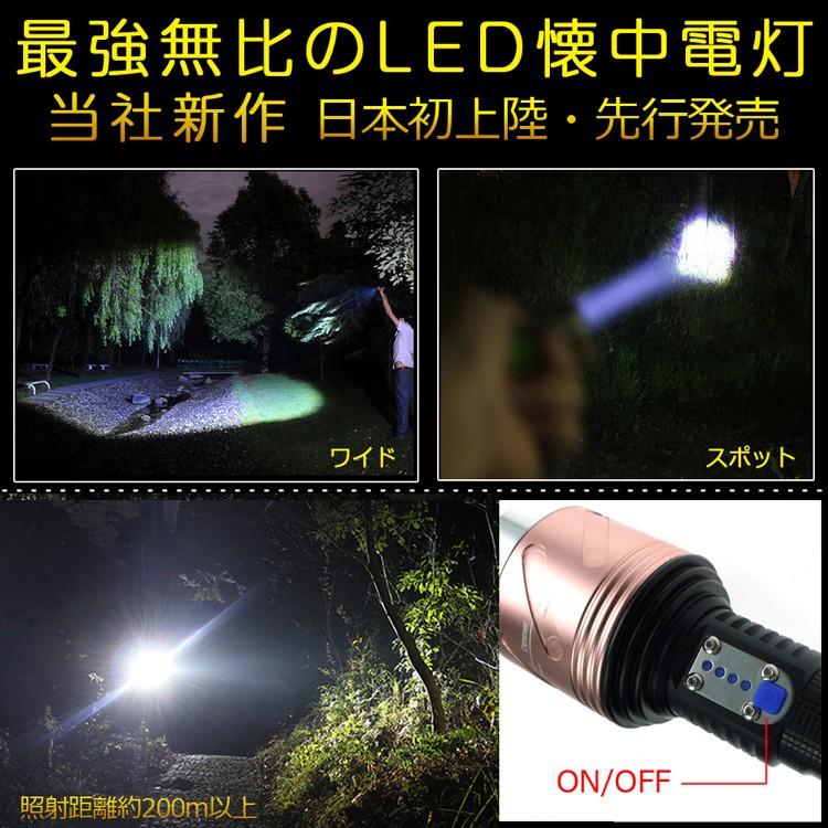 led懐中電灯 強力 サイクルライト 充電式 懐中電灯 充電式 防災用品