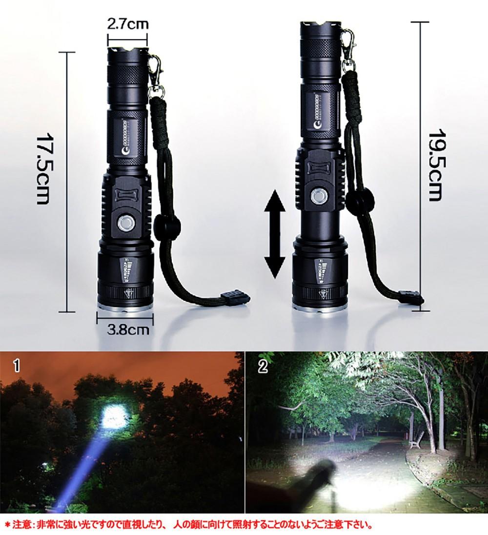 LED 懐中電灯 寸法図 ズーム 夜視 応用シーン