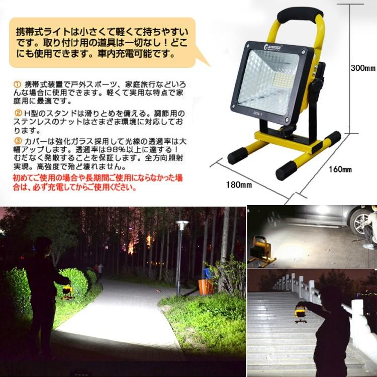 LED作業灯 キャンプ サーチライト アウトトア