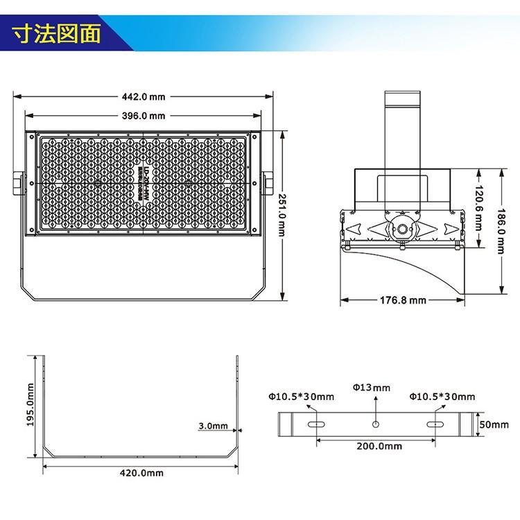 LED 投光器 高彩度 高演色 演出照明 IP65(生活防水)