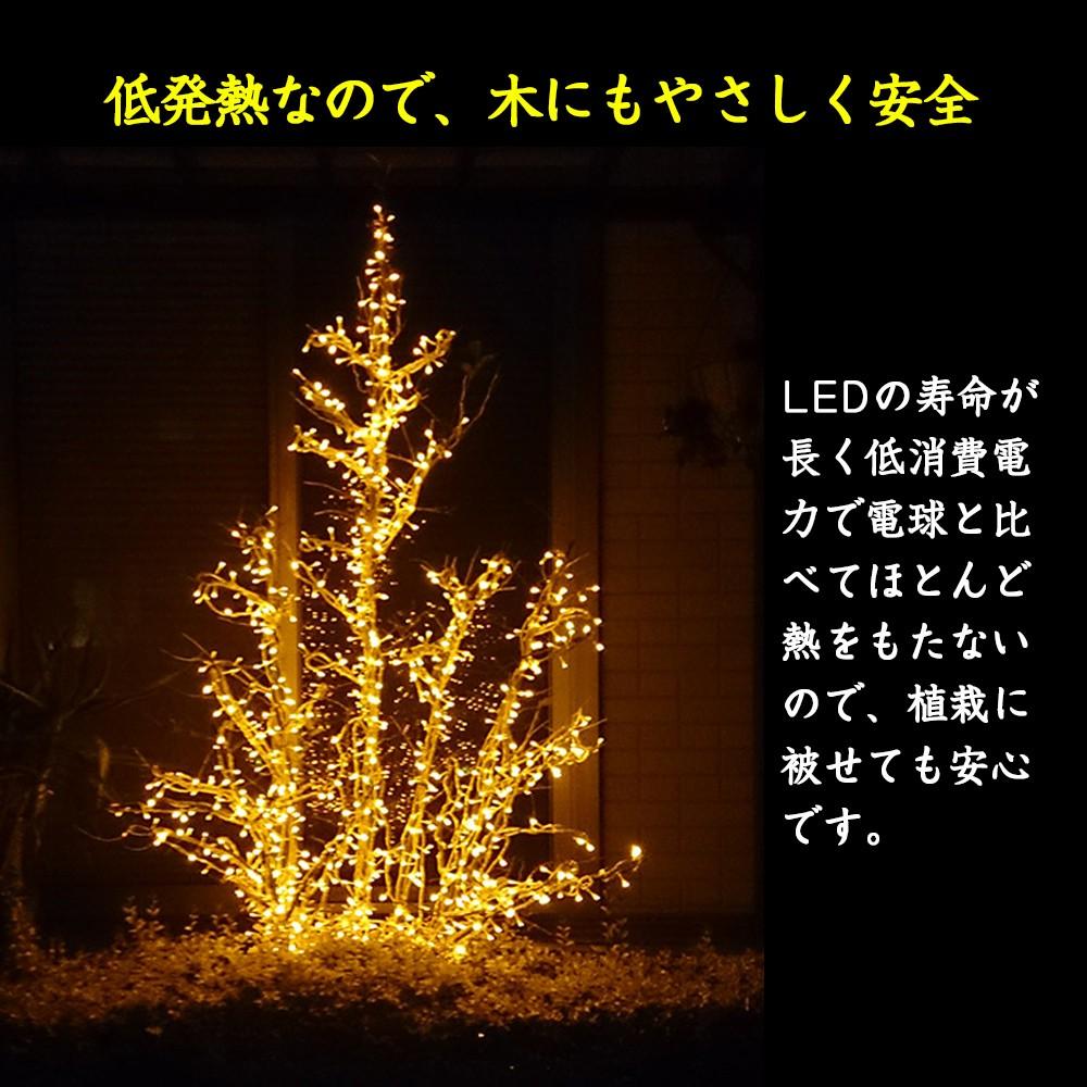 イルミネーション LED 電飾 高輝度 防滴 ストレート クリスマス GOODGOODS 4色合計