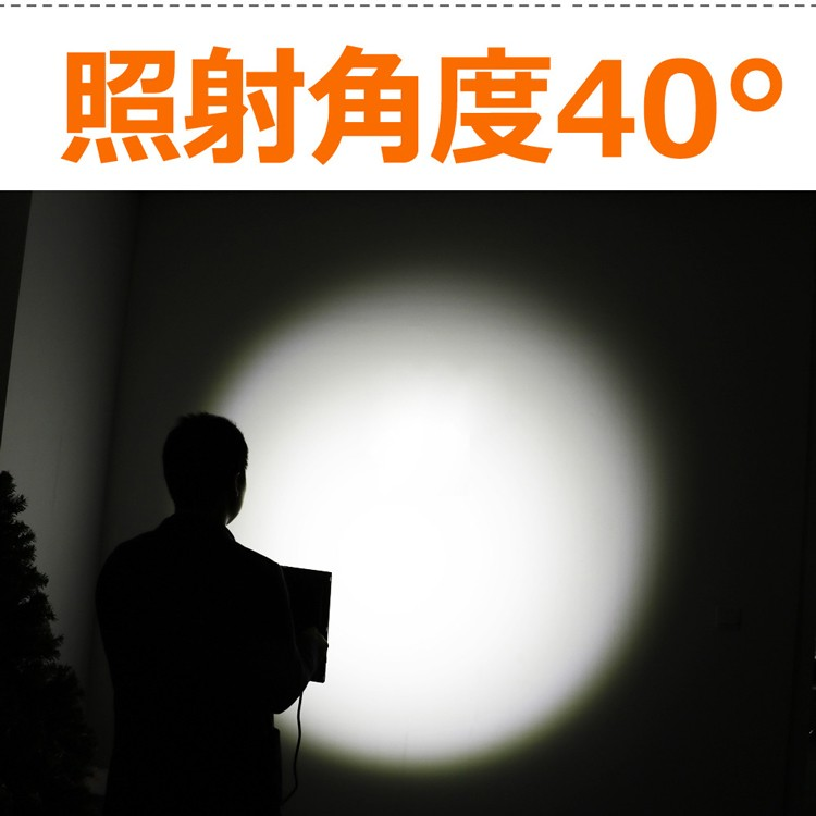 投光器 led 200W 2000W相当 28080lm 作業灯 ワークライト