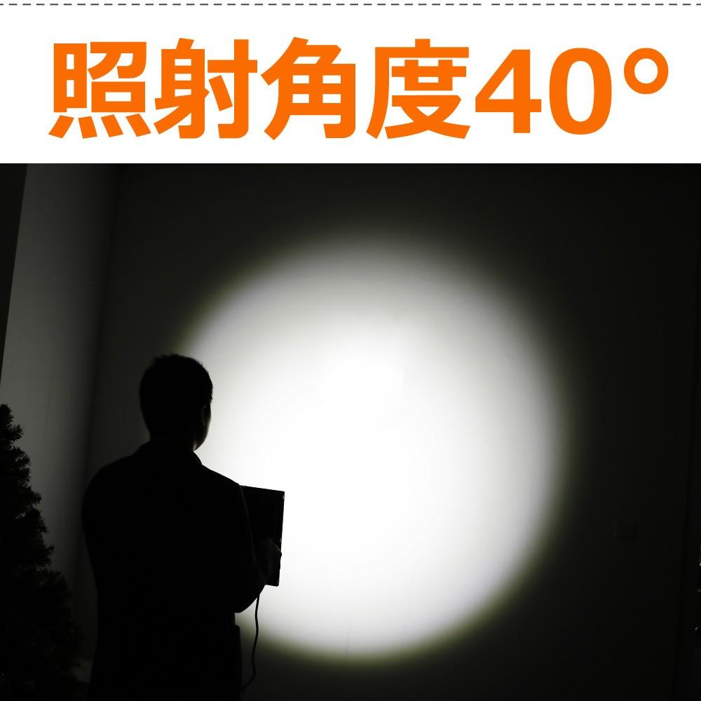 投光器 led 50W 500W相当 7020lm 作業灯 ワークライト