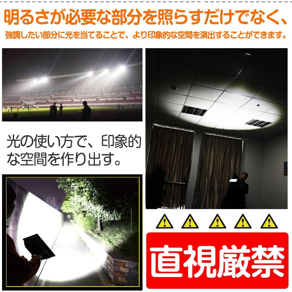 投光器 led 50W 500W相当 7020lm 作業灯 スタンド
