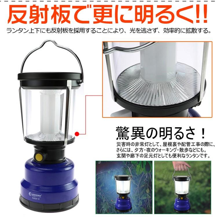 LEDランタン LEDソーラーランタン 太陽光発電 充電池 庭園灯 ソーラーライト 非常用ライト 地震対策 車載充電器