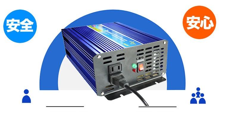 正弦波インバータ  DC12V→AC100/110V  500W 発電機 インバータ 純正弦波 可変周波数 50Hz/60Hz 定格500W