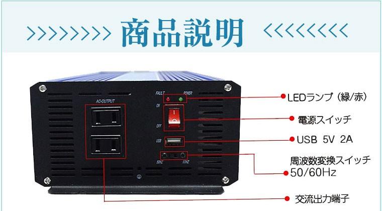 高いサージ能力 瞬時出力 4000w 定格電力 2000w 純正弦波インバーター DC12V→AC100/110V