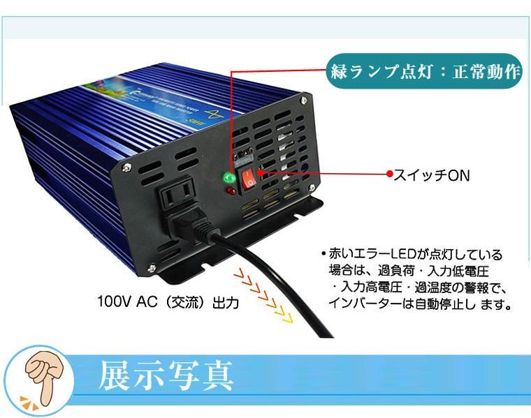 商品説明 ledランプ usb 可変周波数 50Hz/60Hz 定格2000W 交流AC100/110V 交流出力 発電機 インバーター 純正弦波