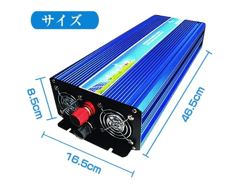 接続方法 車バッテリー 正弦波インバータ  DC12VをAC100に変換 直流電源DC12V 交流AC100/110V 家庭用電源