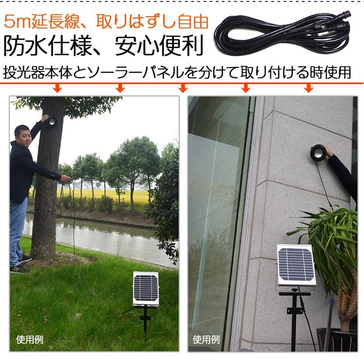LED投光器 ソーラー 屋外 50W 超爆光 5000LM 投光機 センサーライト