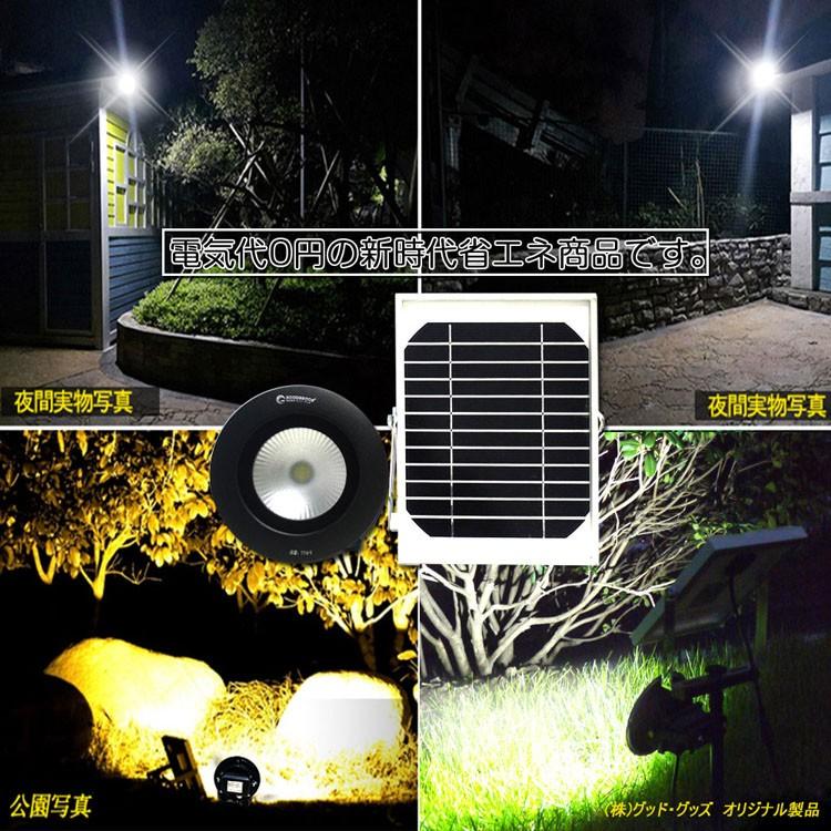ソーラーライト 屋外 明るい  LED投光器 COBタイプ 集魚灯 5000LM 屋外照明