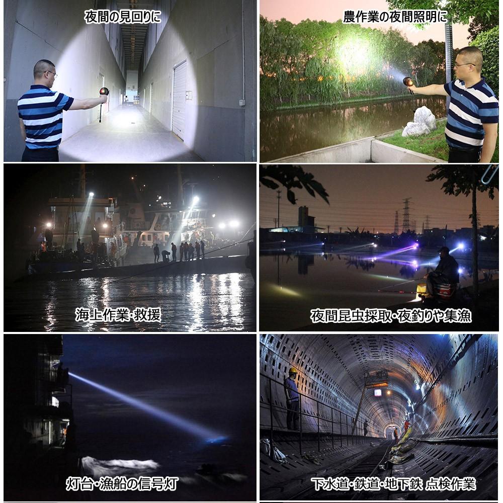 充電式 LEDライト 強力 サーチライト 携帯式 探照灯