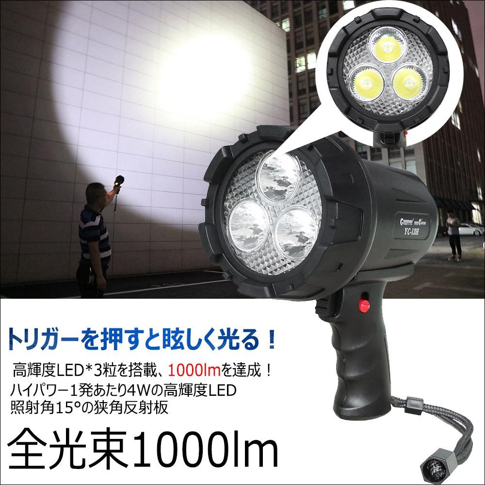 充電式 led作業灯作業灯 ワークライト トリガースイッチ 狭角照射 高輝度 トンネル作業 建設照明