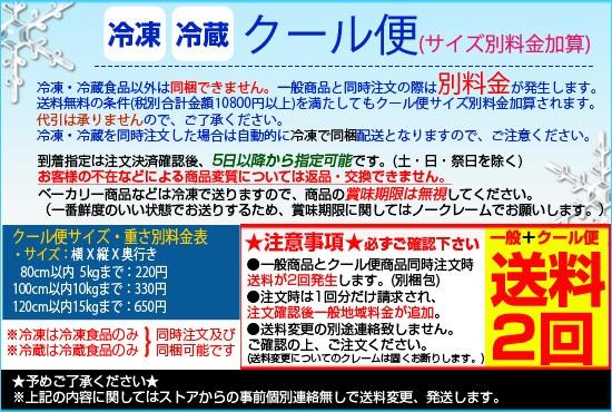 【クール便】【冷凍】■コストコ通販■ティラミス 約1500g(21cm、高さ7cm)★goodmall_costco★