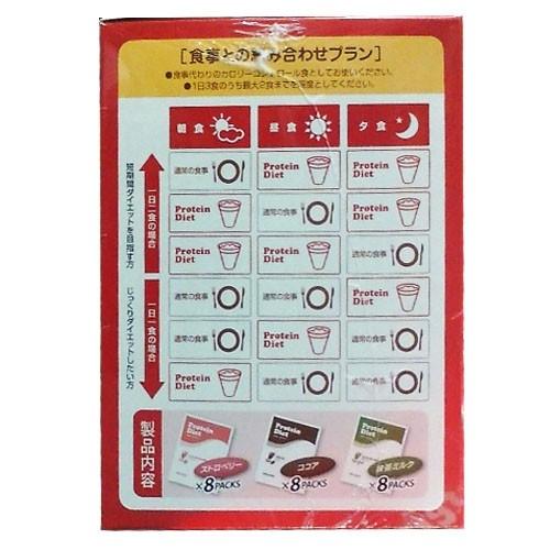 コストコ□【PILLBOX】プロテイン ダイエット シェイク 30食☆goodmall_costco☆