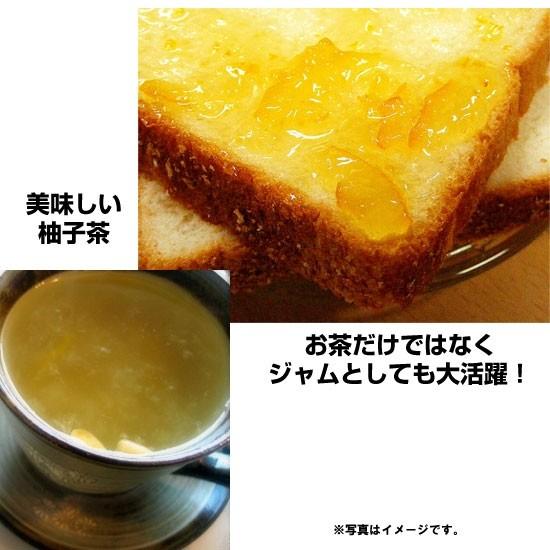 *韓国食品*蜂蜜入りで甘さアップ!三和 蜂蜜 柚子茶(瓶) 500g