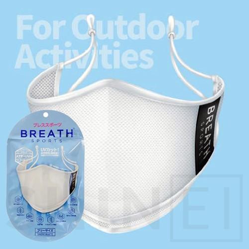 メーカー直営店 スポーツマスク BREATH SPORTS MASK ブレス スポーツマスク 1袋(1枚入り)ATB-UV+使用 夏用マスク ブレスマスク goodmall-japan 08