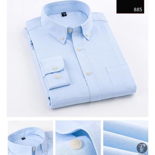 オックスフォードシャツ 長袖 メンズ ボタンダウンシャツ リネンシャツ 長袖シャツ 長袖 シャツ 無地 メンズ 代引不可|goodplus|12