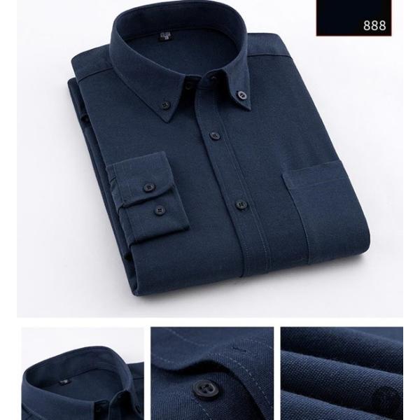 オックスフォードシャツ 長袖 メンズ ボタンダウンシャツ リネンシャツ 長袖シャツ 長袖 シャツ 無地 メンズ 代引不可|goodplus|15