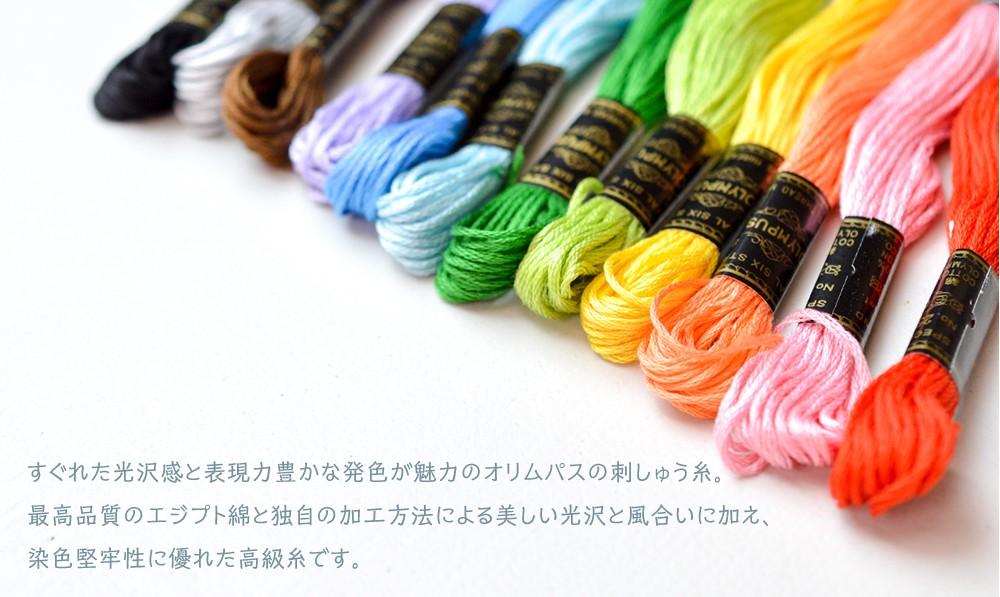 2本合わせの細い糸を6本撚り合わせた糸。柔らかい手触りと美しい色味です。