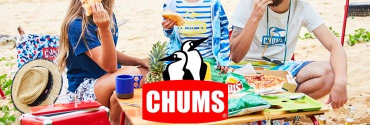 CHUMS(チャムス)