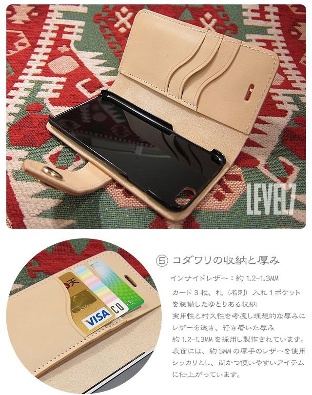 Lv7 LEVEL SEVEN/レベルセブン iphone6/iphone6sケース/アイフォン6/6S 手帳型ケース 日本製/MADE IN JAPAN ハンドメイド