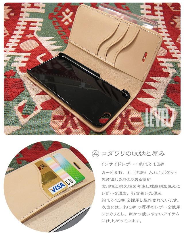 iphone6/iphone6sケース/アイフォン6/6S 手帳型ケース 本革/レザー ハンドメイド ダイヤモンドパイソン ナチュラル IP6-DPYNA LEVEL7/レベルセブン