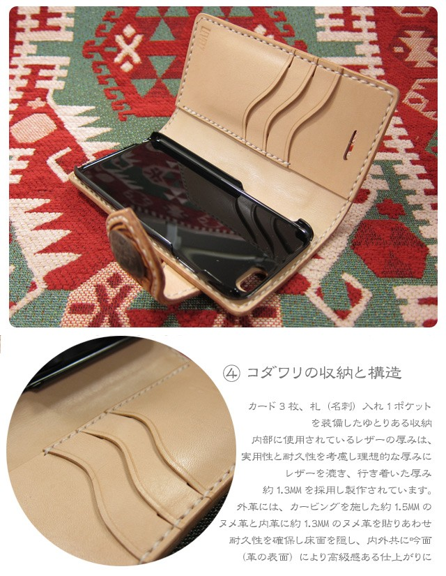 iPhone8/iPhone7/iphone6Sケース/アイフォン8/アイフォン7/6s 手帳型ケース 手彫り 手縫い 本革/レザー フィリグリー/透かしフラワーカービング 本革パイソン ハンドメイド IP6-H002B3-FF1 LEVEL7/レベルセブン