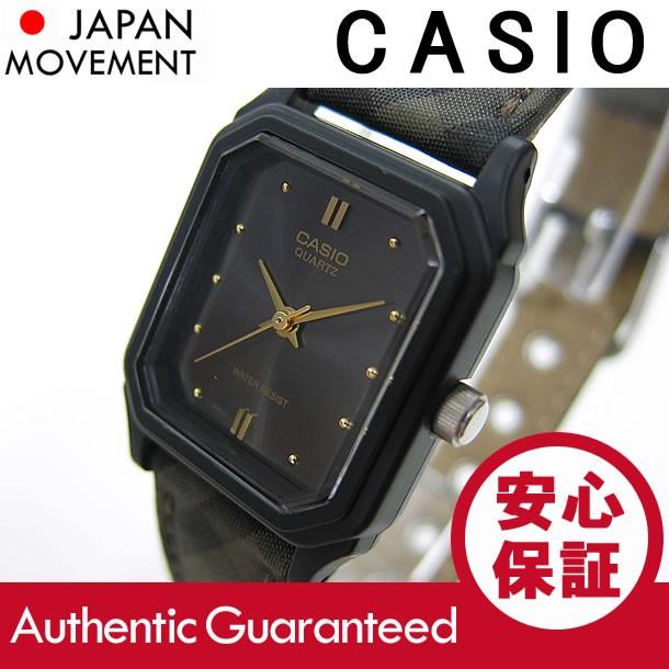 CASIO(カシオ) LQ-142LB-1A/LQ142LB-1A ベーシック アナログ ブラウン チェック キッズ・子供 かわいい! レディースウォッチ チープカシオ 腕時計