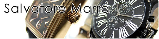 Salvatore Marra(サルバトーレ マーラ) 腕時計