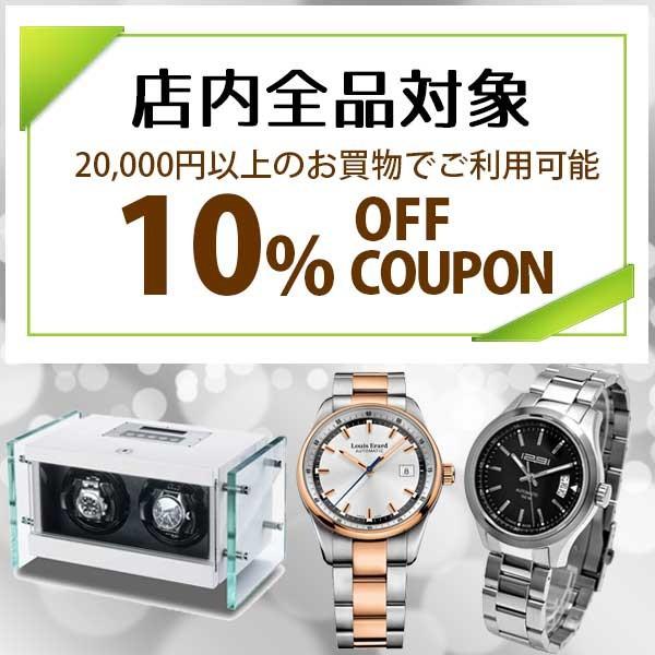 夏の7日間限定!10%OFFクーポン【グーグッズ店内全品対象】