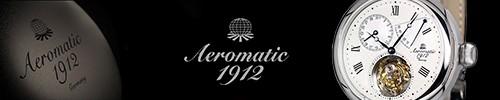 Aeromatic1912/エアロマティック1912