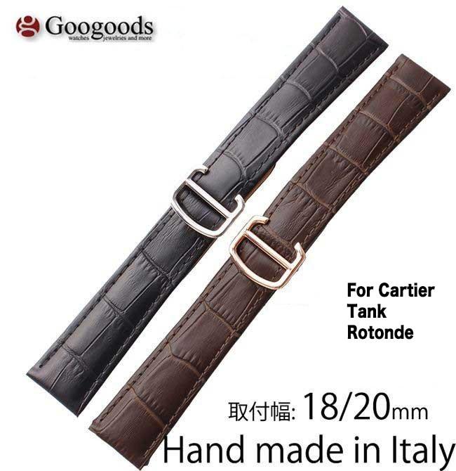 new style ae519 7e233 幅23mm 24mm 時計バンド イタリアレザーベルトlb063 For ...