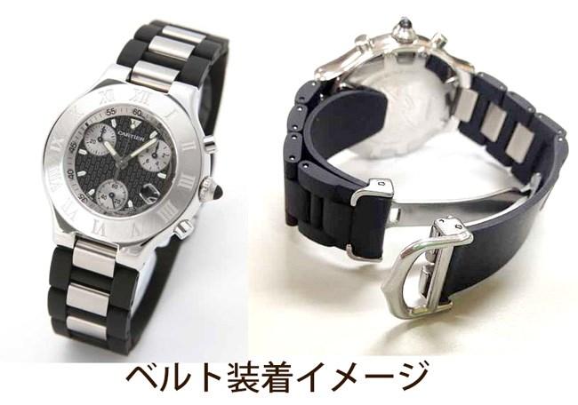new arrivals ee294 125eb 幅20mm 時計ベルト 腕時計ラバーベルトRSB022 For Cartierカルティエ クロノスカフ 尾錠付き-Googoods グーグッズ  輸入腕時計本舗