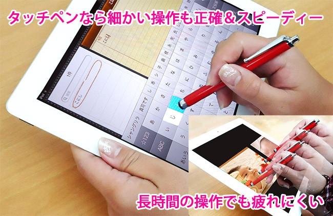 iPhone&iPad、各種スマートフォン対応タッチペンTPN-002